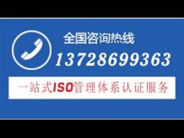 祝贺广东省深圳市云广家居荣获GB/T31950-2015企业诚信管理体系认证证书