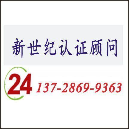 ISO27001认证公司