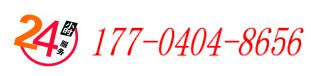 企业诚信管理体系认证电话