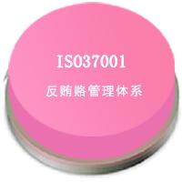 ISO10015认证